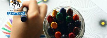 צבעים מצייר
